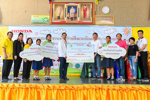 """ฮอนด้า ต่อยอดภารกิจปลูกจิตสำนึกรักษ์สิ่งแวดล้อมและส่งเสริมความปลอดภัยให้เยาวชนไทย ในโครงการ """"โรงเรียนสร้างสรรค์สิ่งแวดล้อมและความปลอดภัยกับฮอนด้า"""""""