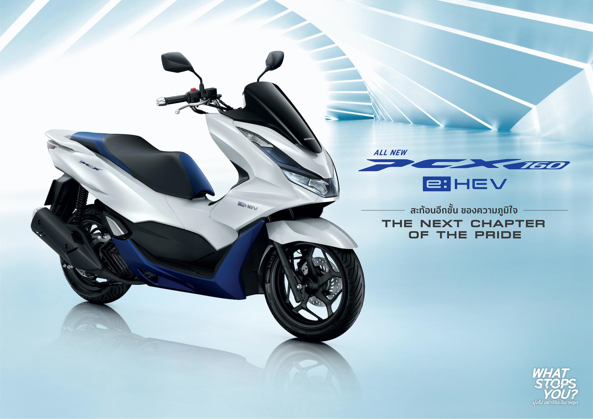 ฮอนด้าเปิดตัว All New Honda PCX160 และ All New Honda Wave110i บุกตลาดปี 2564