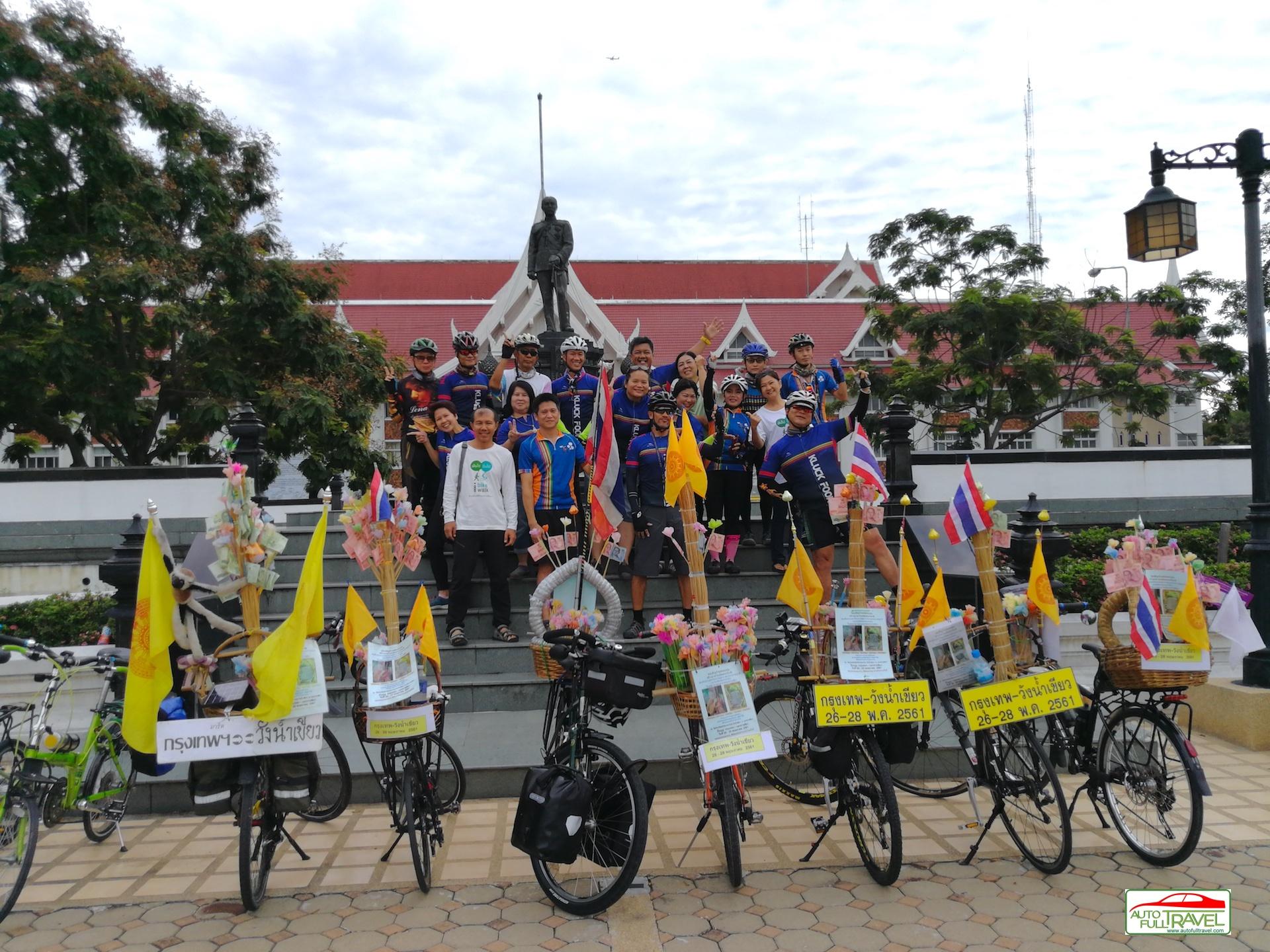 คลุกฝุ่น Cycling Club ปั่นจักรยานถวายผ้าป่า วัดป่าทรัพย์ทวีธรรมาราม หลวงพ่อกัณหา สุขกาโม วังน้ำเขียว
